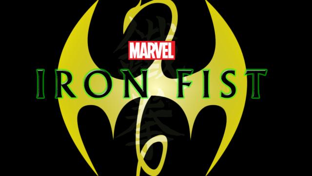 Not an Official Marvel Logo